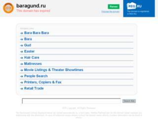 baragund.ru screenshot
