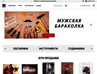 baraholka.ub.ua screenshot