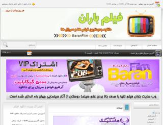 baranfilm6.com screenshot