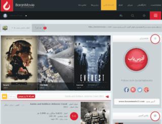 baranmovie3.com screenshot