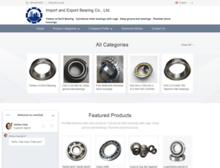 baranweb.net screenshot