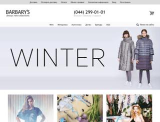 barbarys.com screenshot