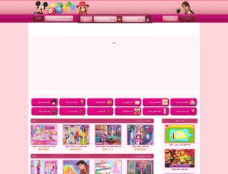 barbiegamess.com screenshot