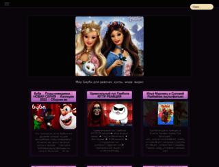 barbieland.ru screenshot
