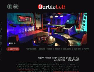 barbieloft.co.il screenshot