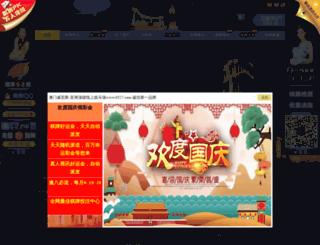 barbiigre.com screenshot