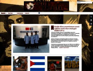 barbudosdesierramaestra.blogspot.gr screenshot