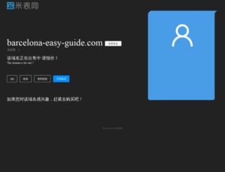 barcelona-easy-guide.com screenshot