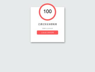 barcelona-hq.com screenshot