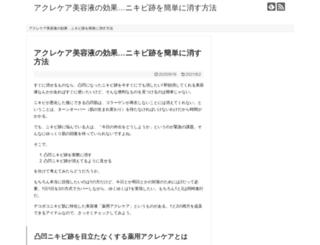 barcodemaker.biz screenshot