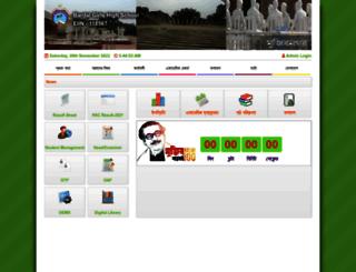 bardalgirlshighschool.jessoreboard.gov.bd screenshot