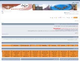 baretly.net screenshot