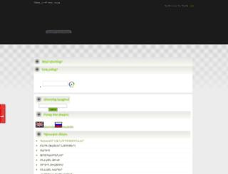 bari-galust.do.am screenshot
