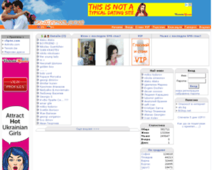 bariby.flirt4e.com screenshot