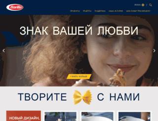 barilla.ru screenshot