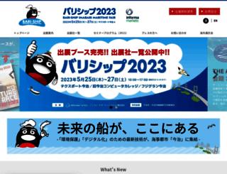 bariship.com screenshot