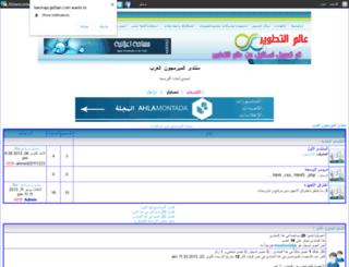 barmaja.123.st screenshot