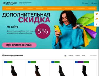 barokostyle.ru screenshot