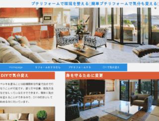 baronindahhotel.com screenshot