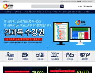 barostudy.com screenshot