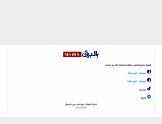 barq.co.il screenshot