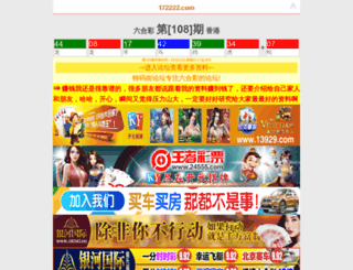 barrikad.com screenshot