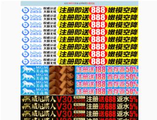 barsahost.com screenshot