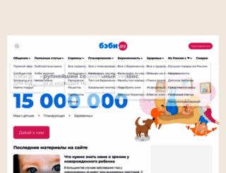 barselona06.baby.ru screenshot