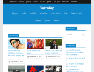 bartalap.com screenshot
