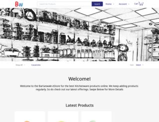 bartanwale.com screenshot