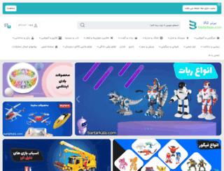 bartarkala.com screenshot