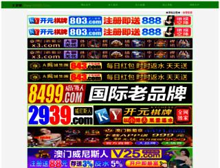 bartlettroofrepair.com screenshot