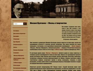 barto.ouc.ru screenshot