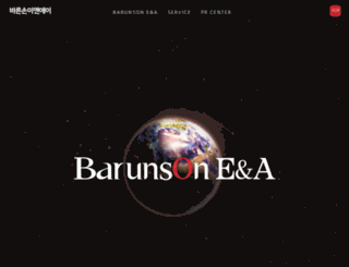 barunsonena.com screenshot