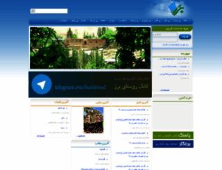 barzrood.com screenshot