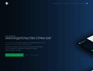 base.spinform.ru screenshot
