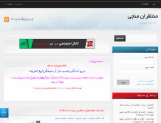 baseashoora.vcp.ir screenshot