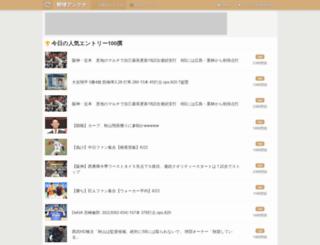 baseball.nantoka-antenna.com screenshot