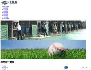 baseball.trk.com.tw screenshot
