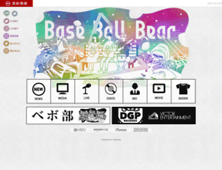 baseballbear.com screenshot