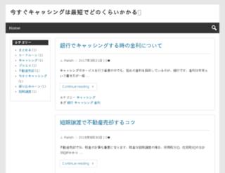 baseballboss.com screenshot