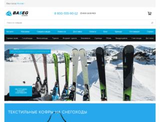 baseg.ru screenshot