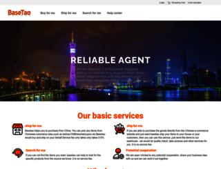 basetao.com screenshot