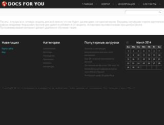 baseykufje.esy.es screenshot