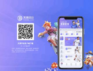 bashaman.com screenshot