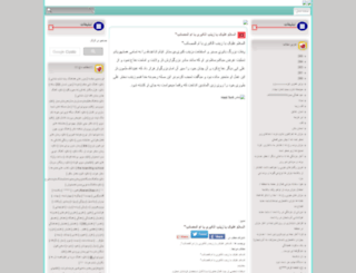 bashgahrastnir.appyfinder.com screenshot