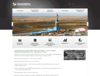 bashneft.com screenshot