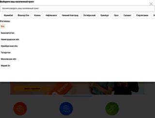 bashtube.ru screenshot