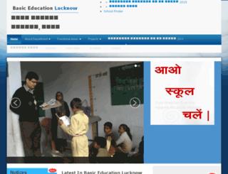 basiceducationlucknow.org screenshot