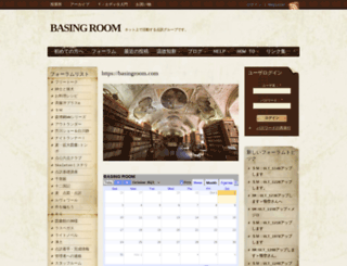 basingroom.com screenshot